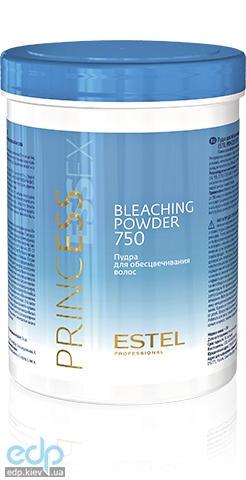 Estel Professional - Пудра для обесцвечивания волос Essex Princess Bleaching Powder - 750 g (EP/750)