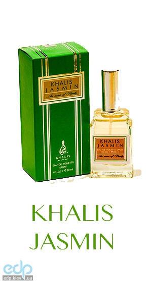 Khalis Jasmine
