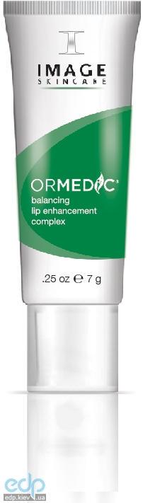 Image SkinCare - Ormedic Balancing Lip Enhancement Complex - Балансирующий Интенсивный увлажняющий гель для губ - 7 ml (O-105)