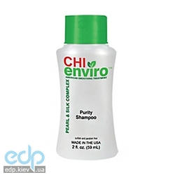 CHI Enviro Smoothing Treatment Purity Shampoo - Очищающий шампунь - 59 ml (арт. CHI6233)