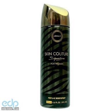 Sterling Skin Couture Signature - дезодорант спрей - 200 ml