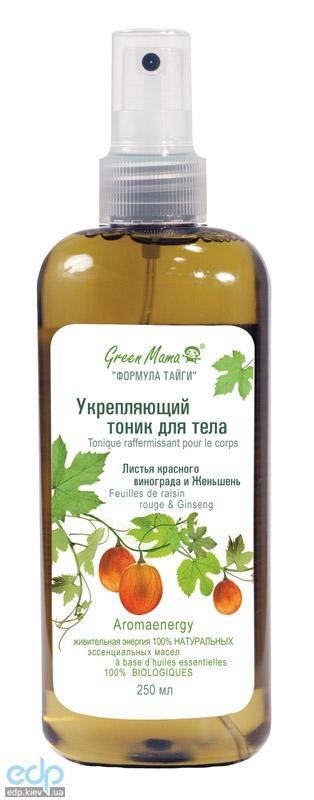 Green Mama - Укрепляющий тоник для тела Листья красного винограда и женьшень - 250 ml