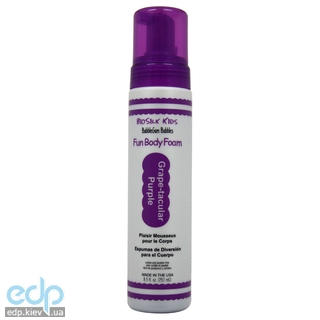 BioSilk BubbleGum Bubbles Fun Body Foam Grape-Tacular Purple - Гипоаллергенная пена для мытья - 250 ml (арт. BI7742)