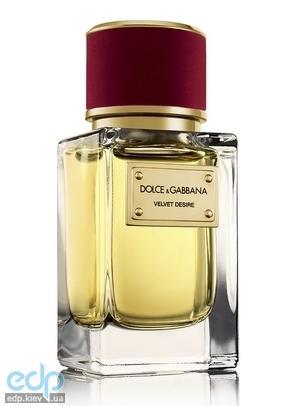 Dolce Gabbana Velvet Desire