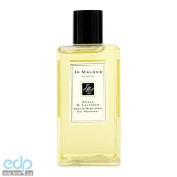 Jo Malone Amber And Lavender