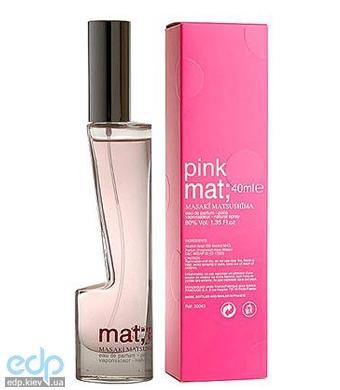 Masaki Matsushima Mat Pink