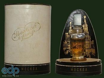 Новая Заря Московский сувенир