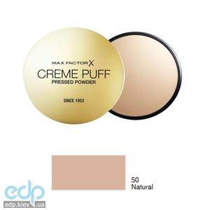 Пудра для лица Max Factor - Creme Puff №50 Natural/Натуральный - 21g