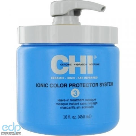CHI Ionic Color Protector System 3 Masque - Маска для защиты цвета - 450 ml (арт. CHI1916)