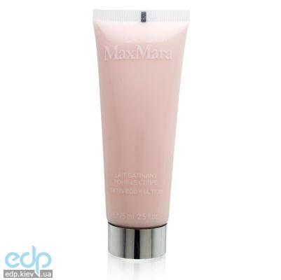 Max Mara Le Parfum -  лосьон-молочко для тела - 200 ml