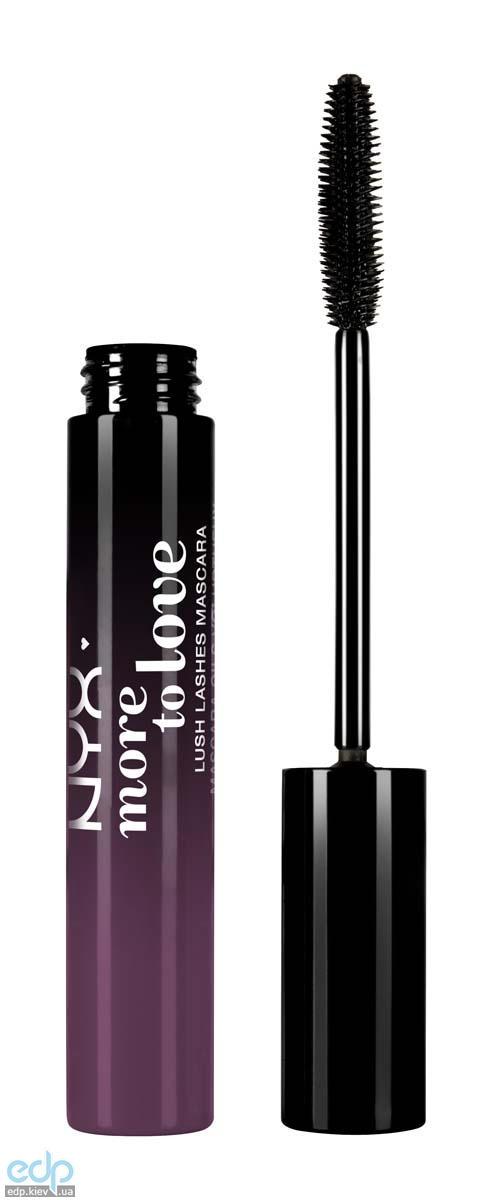 NYX - Тушь для ресниц Lush Lashes Mascara More To Love Черный LL07 - 15 ml