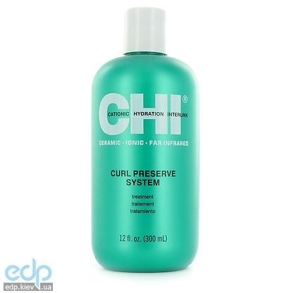CHI Curl Preserve System Treatment - Увлажняющая маска для вьющихся волос - 335 ml (арт. CHI6912)