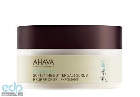 Ahava - Масляно-солевой скраб для тела на основе соли Мертвого моря - Softening Butter Salt Scrub (Salt) - 235 ml