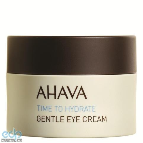 Кремы для глаз и губ Ahava