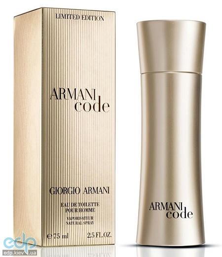 Giorgio Armani Code Limited Edition
