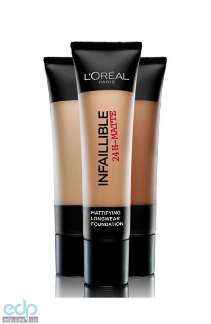 Крем тональный для лица матирующий, устойчивый LOreal - Infaillible №22 Натуральный бежевый - 35 ml