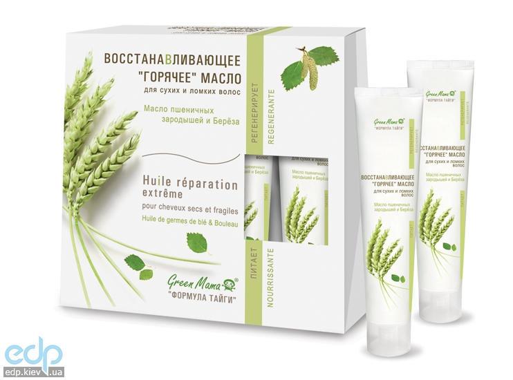 Green Mama - Восстанавливающее горячее масло для волос Масло пшеничных зародышей и береза - 4*20 мл ml