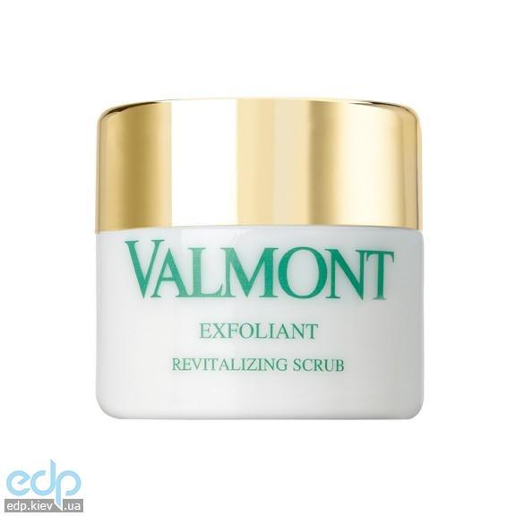 Скраб для лица Valmont