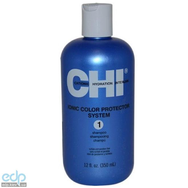 CHI Ionic Color Protector System 1 Shampoo - Безсульфатный шампунь для защиты цвета - 350 ml (арт. CHI0812-8)