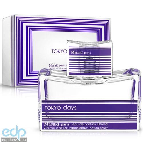 Masaki Matsushima Tokyo Days - парфюмированная вода - 40 ml