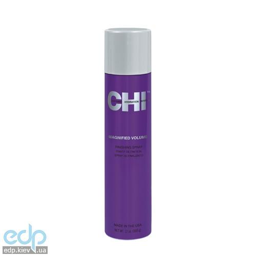 CHI Magnified Volume Spray - Лак для придания объема - 300 g (арт. CHI5610)