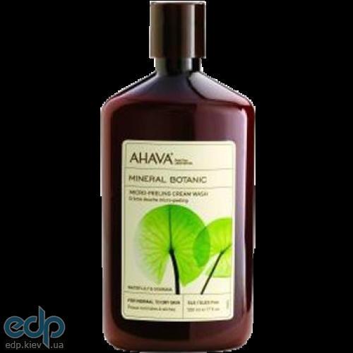 Ahava - Мягкий крем для душа кувшинка/гуарана - Mineral Botanic Micro-Peeling Lily 500ml