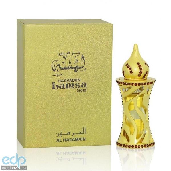 Al Haramain Lamsa Gold