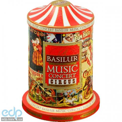 Basilur - Чай черный Музыкальная шкатулка Цирк - жестяная банка - 100g (4792252925564)
