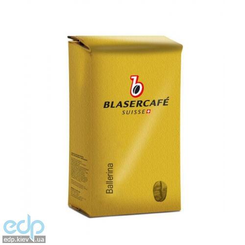 BlaserCafe - Кофе в зернах Ballerina - 250 g