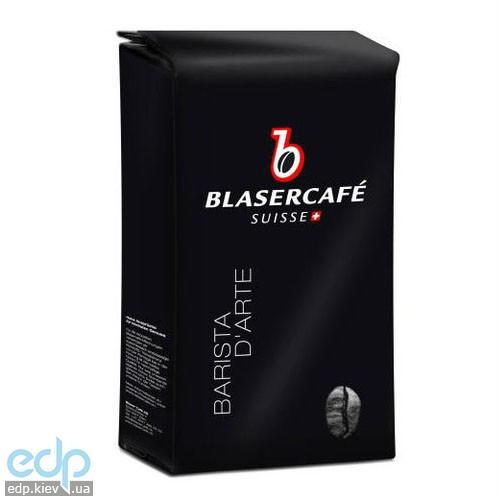 Кофе BlaserCafe Nero Line
