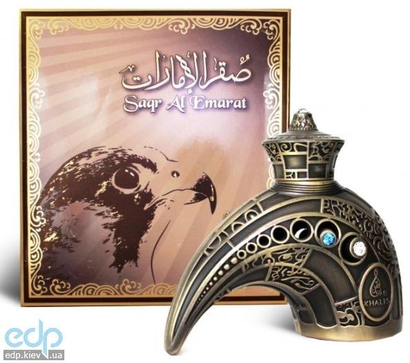 Khalis Saqar Al Emarat