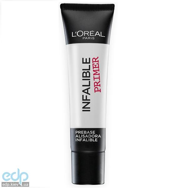 LOreal - Непобедимая основа под макияж Infaillible Primer Base - 35ml