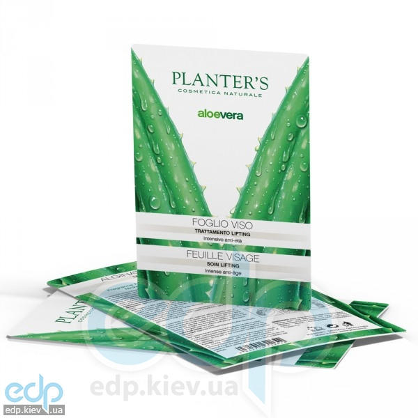 Planters - Face Mask Super-Hydrating Aloe Vera Маска для лица суперувлажняющая (ref.2673)