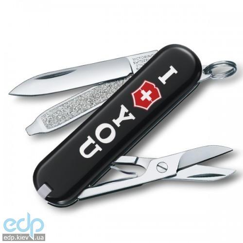 Складной нож Victorinox - Classic VX Colors - 58 мм, 7 функций цветной (0.6223.853)