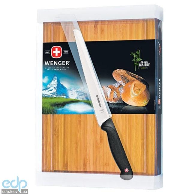 Wenger - Набор Grand Maitre доска разделочная + нож для хлеба 22 см  (арт. 3.10.245)