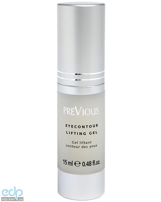 Ivo Pitanguy - Гель-лифтинг для контура глаз Eye Contour Lifting Gel - 15 ml