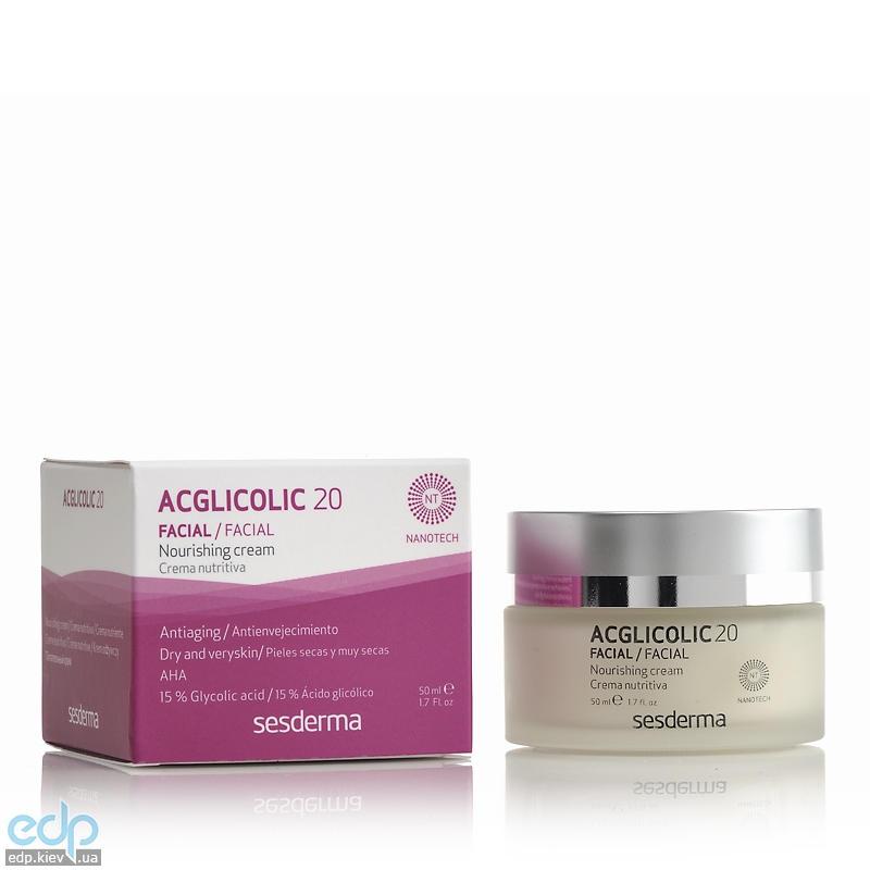 Sesderma - Питательный крем для лица Acglicolic 20 Nourishing Cream - 50 ml (40000013)