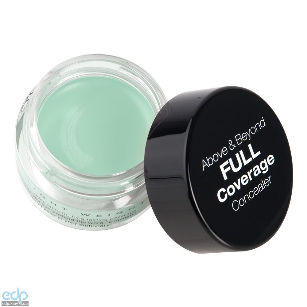 NYX - Консилер Concealer Jar Green CJ12 - 7 g