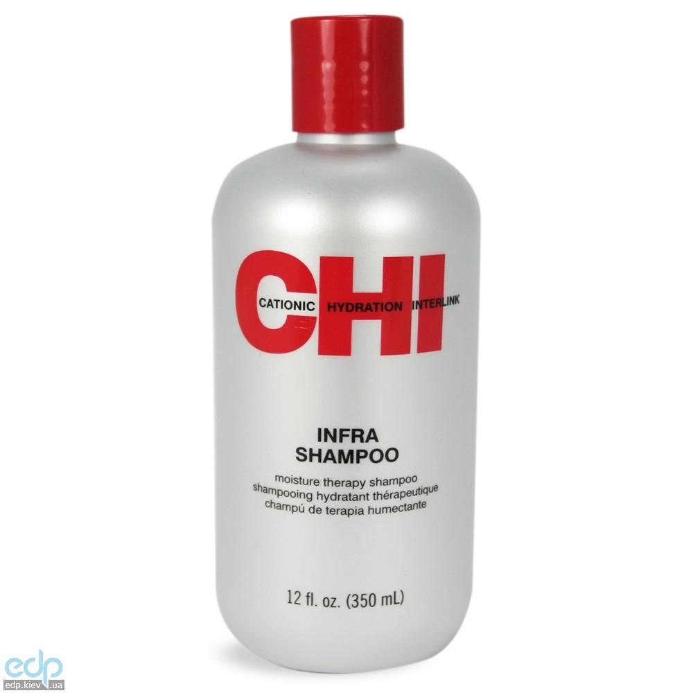 CHI Infra Shampoo - Шампунь Инфра - 3500 ml (арт. CHI0035)