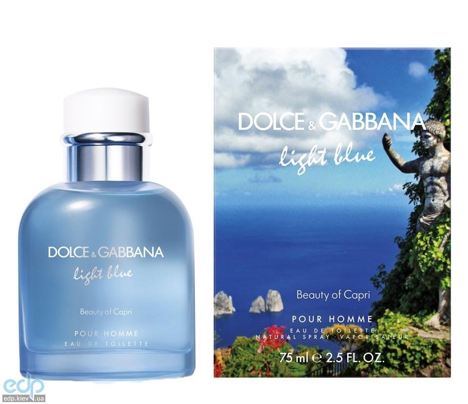 Dolce Gabbana Light Blue  Beauty of Capri Pour Homme