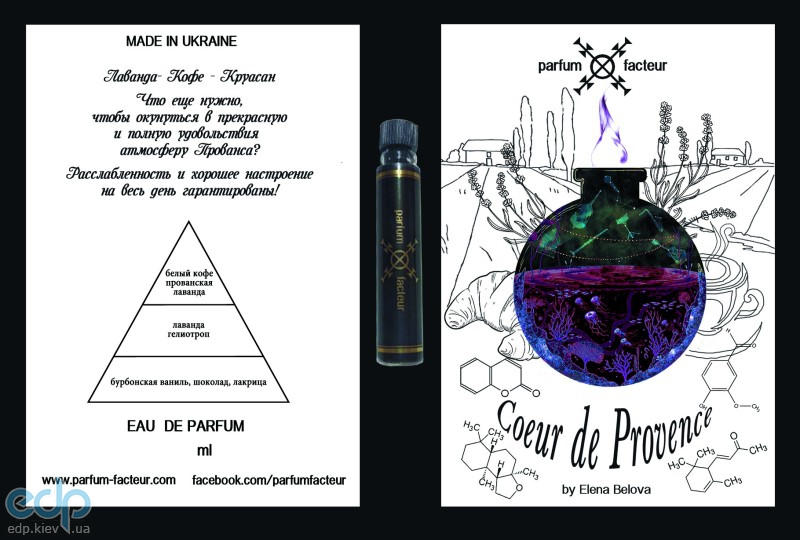 Parfum Facteur Premium Line Elena Belova - Parfum Coeur de Provence (woman) - парфюмированная вода - 1 ml