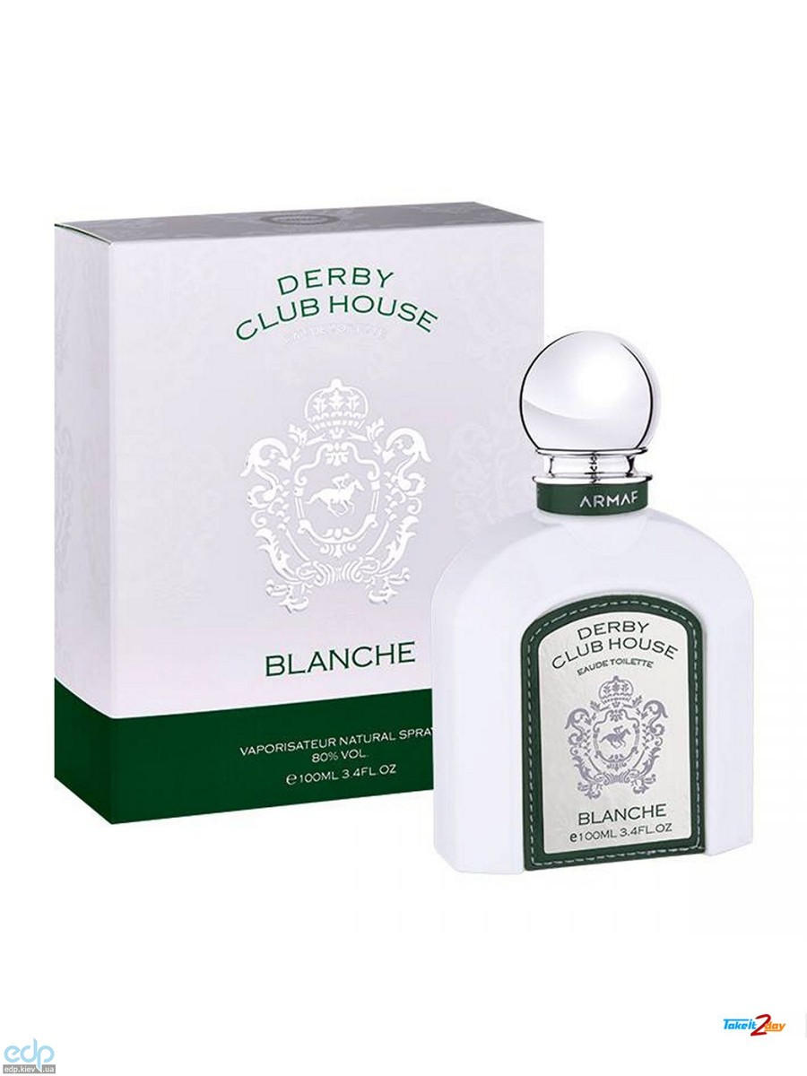 Sterling Derby Club House Blanche