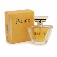 Lancome Poeme - парфюмированная вода - 50 ml
