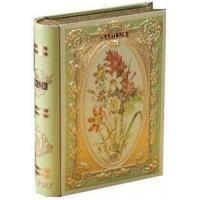 Чай Basilur Коллекция История любви