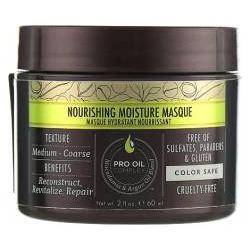 Маски для волос Macadamia Professional