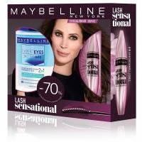 Maybelline - Набор (Тушь для ресниц объемная  Lash Sensational Черная 9ml + cредство для снятия макияжа Expert Eyes 125ml)