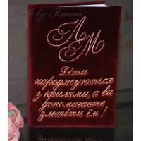 С Афоризмами - VIP БЛОКНОТЫ2