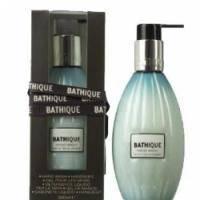 Mades Cosmetics - Жидкое мыло для рук белый чай и имбирь Bathique - 50 ml