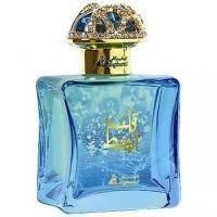 Asgharali Qalb Al Muheet - парфюмированная вода - 100 ml