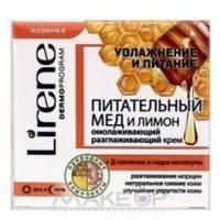 Lirene - Питательный Мед и Лимон крем для лица день / ночь - 50 ml